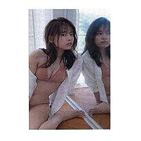300ピースパズル新條由芽/しんじょうゆめ、Shinjo Yume Diyアートワーク(26x38.3cm)