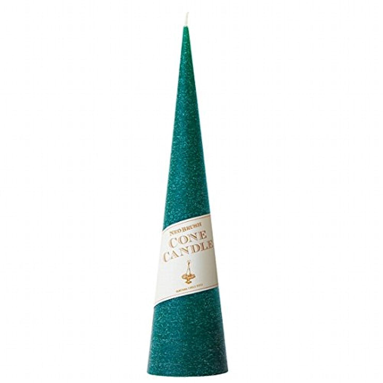 タワー比較誤解するkameyama candle(カメヤマキャンドル) ネオブラッシュコーン 295 キャンドル 「 グリーン 」(A9750030G)