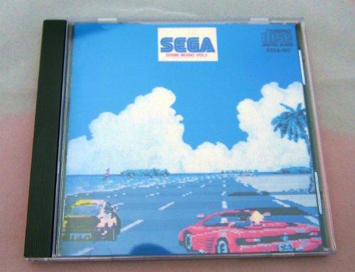 セガ・ゲーム・ミュージック 1
