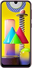 هاتف سامسونج جالكسي ام 31 ثنائي شرائح الاتصال، ذاكرة رام 6 جيجا - الجيل الرابع ال تي اي 128GB Galaxy M31