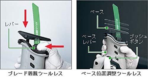 HiKOKI(ハイコーキ)『電子セーバソーCR13VB』