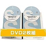 ハンマー投げ上達革命 〜一流指導者の遠くへ飛ばす練習法~2枚組DVD