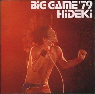 ビッグ・ゲーム'79