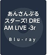 "あんさんぶるスターズ! DREAM LIVE -3rd Tour ""Double Star!"