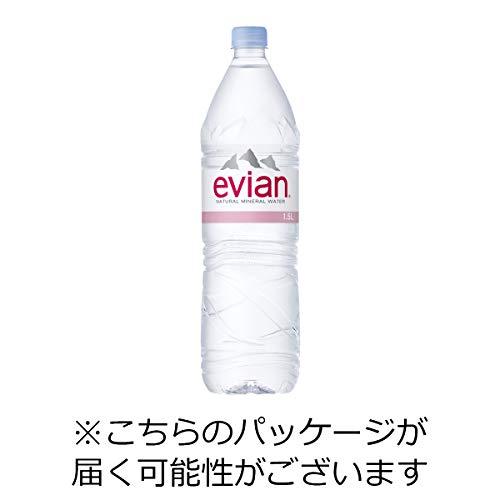 『伊藤園 evian(エビアン) ミネラルウォーター 1.5L ×12本 [正規輸入品]』の4枚目の画像