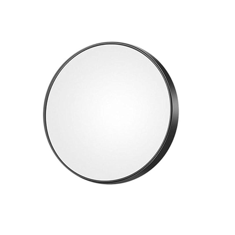 仕える排他的うぬぼれLurrose 10倍拡大鏡コンパクト小型丸型吸引カップミラー8.8cm(ブラック)
