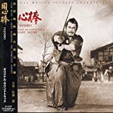 Yojimbo CD Soundtrack