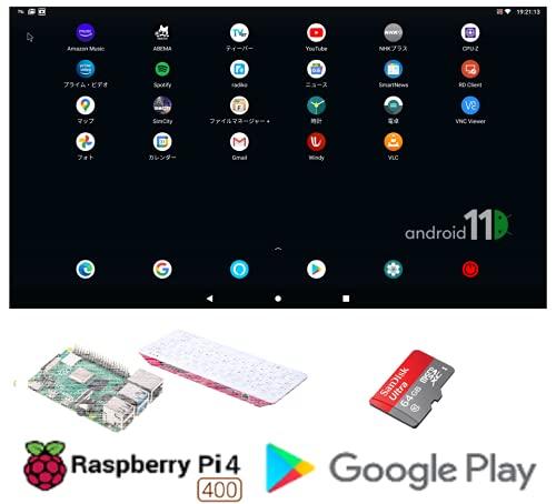 Android 11 on Raspberry Pi 4B & Pi400 ( 64GB MicroSD 高速型120MB/s )