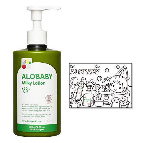 [Amazon限定ブランド] ALOBABY アロベビー ベビーローション ミルクローション ビッグボトル 380ml ノベルティ付き NAOL