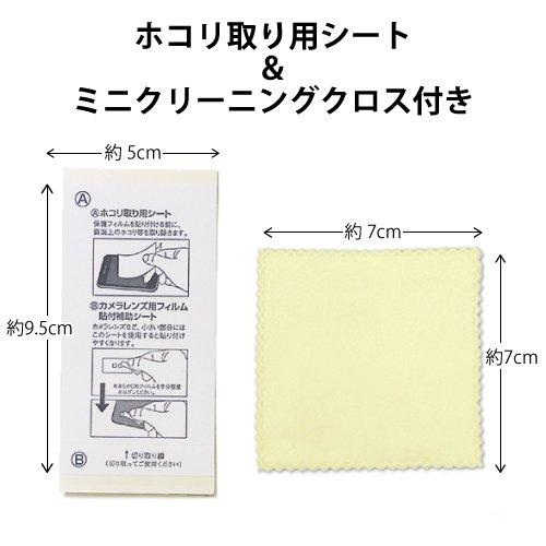 『アスデック ASUS ZenPad 7.0 ( Z370C / Z370KL )用 タブレット 保護フィルム [ ノングレア フィルム 3]・映り込み防止・防指紋 ・気泡消失・アンチグレア 日本製 NGB-Z370』の4枚目の画像