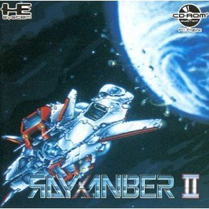 ライザンバー2 【PCエンジン】