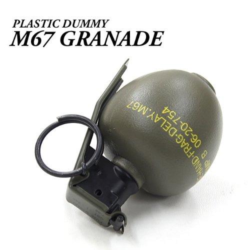 M67 FRAGハンドグレネード 〈プラスチックダミーモデル〉