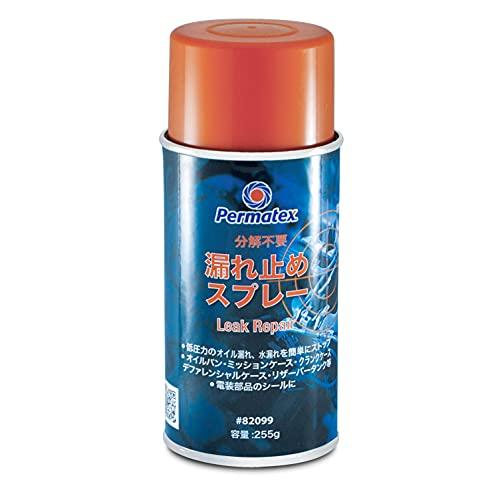 Permatex 82099 Spray Sealant, 9 Oz.