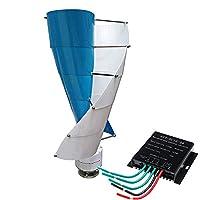 400W高効率低風開始風力タービン、400Wコントローラ12V 24V 48V 220V縦軸風発生器磁気浮上風力タービン,24V