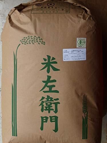 無農薬あいがも栽培 JAS認証 新米ひとめぼれ 玄米30kg 令和2年庄内産 庄内の恵み屋