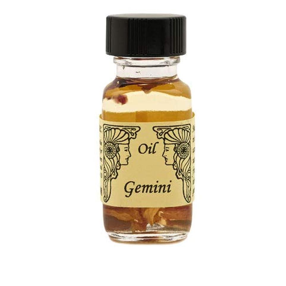 統計的フィルタ上がるSEDONA Ancient Memory Oils セドナ アンシェントメモリーオイル 星座オイル gemini 双子座 15ml