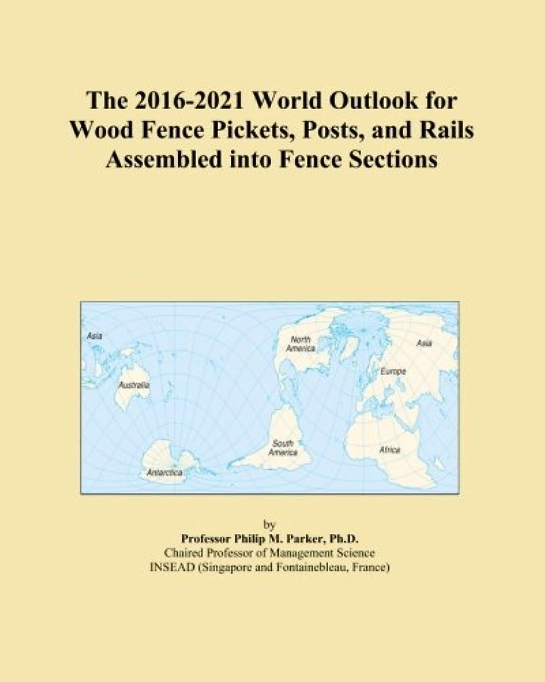 型ワークショップ保存するThe 2016-2021 World Outlook for Wood Fence Pickets, Posts, and Rails Assembled into Fence Sections