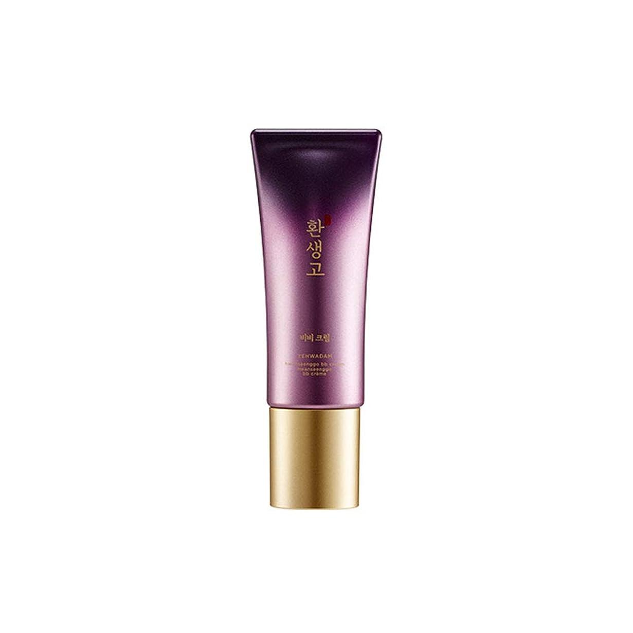 保育園ストラップイル[ザフェイスショップ] The Face Shop イェファダム 還生膏BBクリーム SPF35 PA++ 45ml YEHWADAM Hwansaenggo BB Cream 45ml [海外直送品]