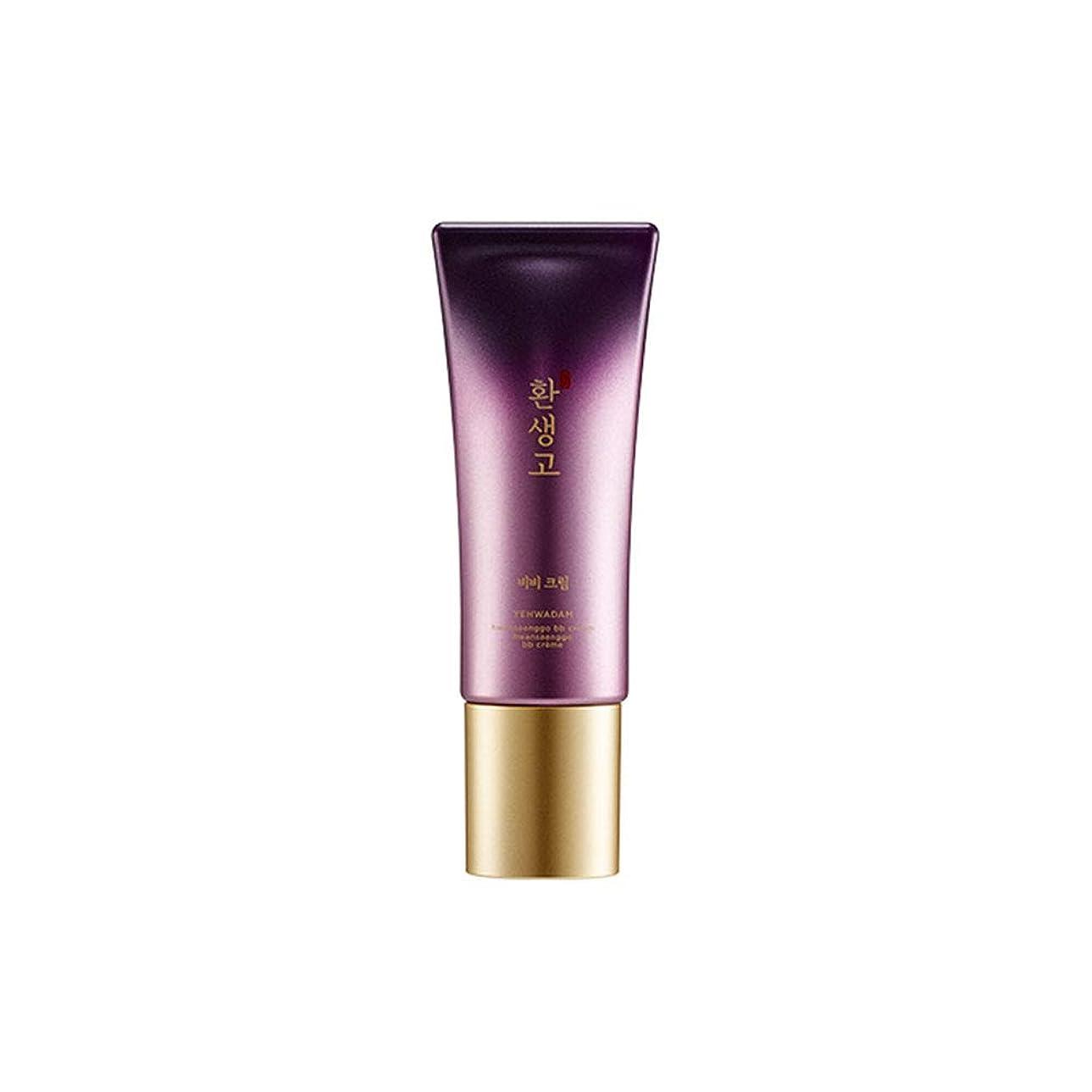 受粉するを通して制裁[ザフェイスショップ] The Face Shop イェファダム 還生膏BBクリーム SPF35 PA++ 45ml YEHWADAM Hwansaenggo BB Cream 45ml [海外直送品]
