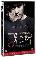 スリー・モンスター DTS (韓国版) [DVD]
