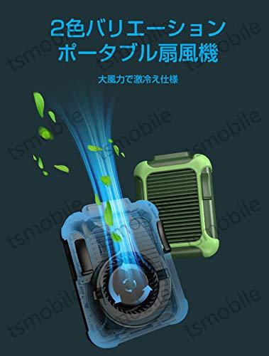 腰掛けファン 携帯 扇風機 ポータブル扇風機 4000mAh 大容量バッテリー付きUSB充電 熱中症対策 手元の 作業服を 空調服 に 大風力 長時間 涼しい 首掛け 卓上
