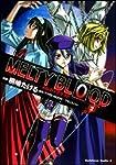 MELTY BLOOD (2) (角川コミックス・エース (KCA155-2))