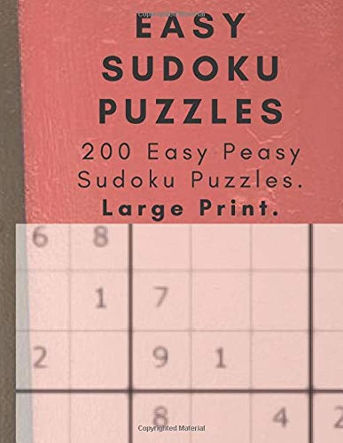 交じる洗練されたマザーランドEasy Sudoku Puzzles.: 200 Easy Peasy Sudoku Puzzles. Large Print, 16 Point font. At home, on travel, anytime. Brain activate games.