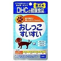 DHC 愛犬用 おしっこすいすい 60粒【2個セット】
