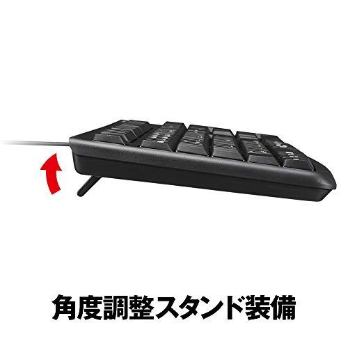 バッファロー『キーボード(BSKBU105)』