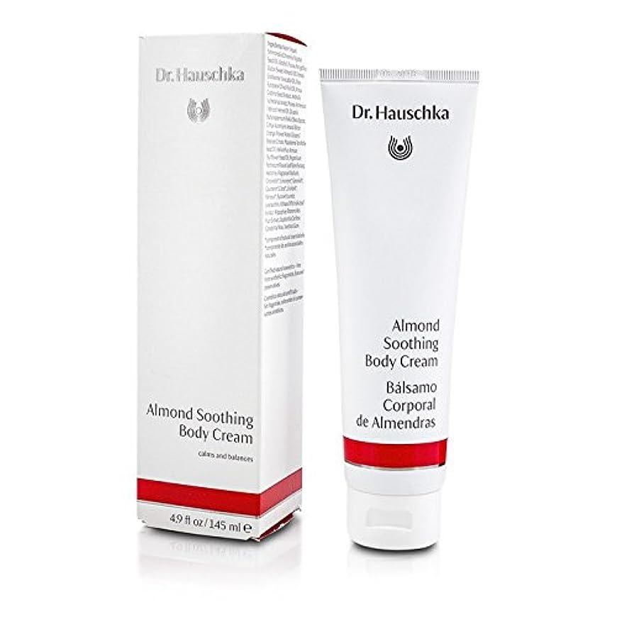 に勝るうなり声冗談でドクターハウシュカ Almond Soothing Body Cream 145ml/4.9oz並行輸入品