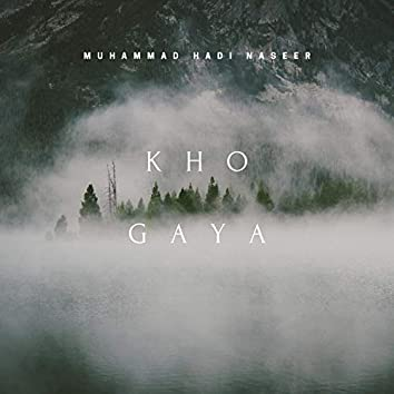 Kho Gaya (Acoustic Version)