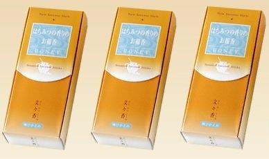 梅栄堂 文々香 3箱セット はちみつの香りのお線香