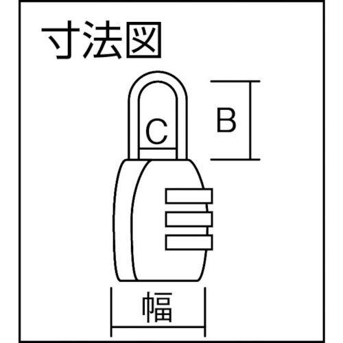 『日本ロックサービス ABUS 番号式 南京錠 155 20』のトップ画像
