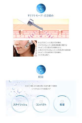 美顔器COSBEAUTYアクリアルピーリングプロAqurialPeelingProCB-018多機能超音波防水仕様1年保証コスビューティー(ピンク)