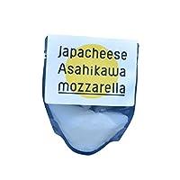 ジャパチーズ プレーンモッツァレラ