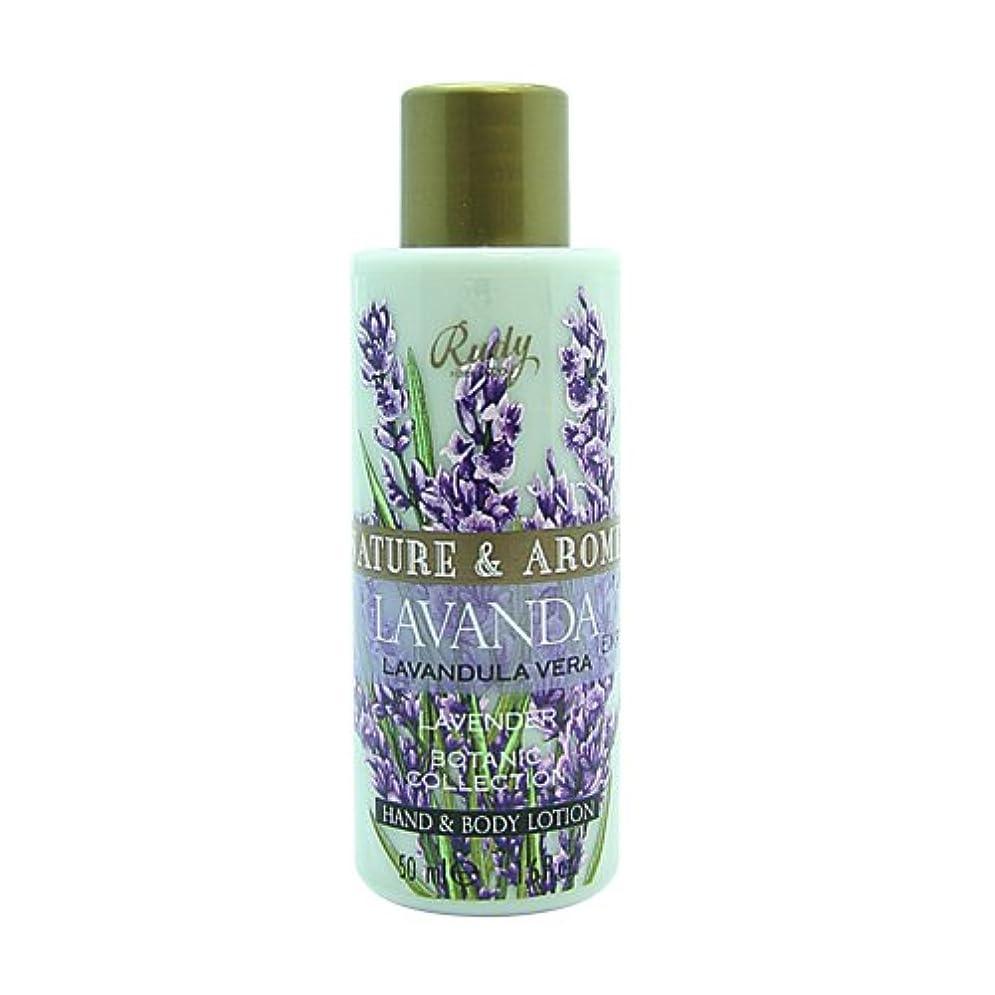 太いシルク小さいRUDY Nature&Arome SERIES ルディ ナチュール&アロマ Mini Body lotion ミニボディローション ラベンダー