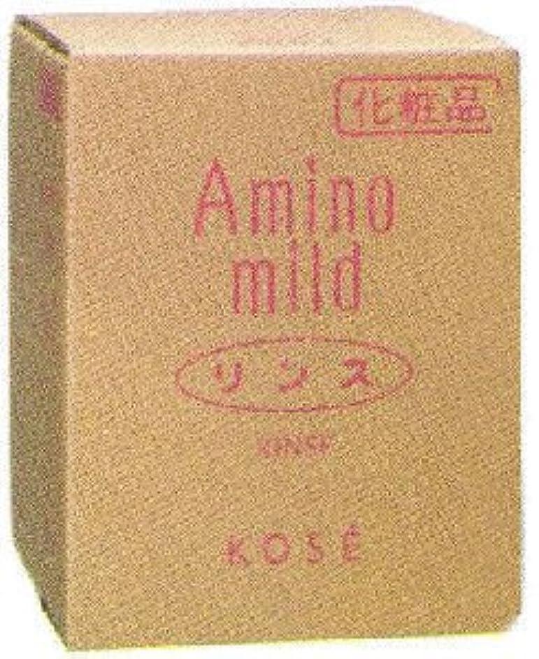 飾り羽硬い迷彩KOSE アミノマイルドリンス 10L 詰替用