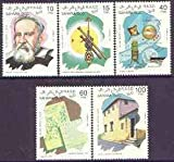Sahara Republic 1992 350th Anniv of Galileo perf Set of 5 u/m Space Galileo TELESCOPES JandRStamps