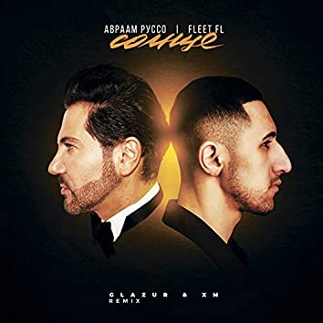 Солнце (Glazur & XM Remix)