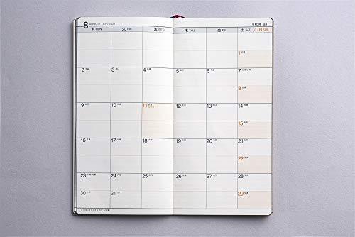 高橋手帳2021年マンスリーニューダイアリー8茶No.75(2020年12月始まり)