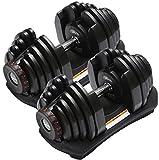 可変式ダンベル 40kg 可変式ダンベル 2個セット 可変式 ダンベル 4kg - 38kg 2個セット 17段階調節 5秒で重量調節 クイックダンベル 筋トレ