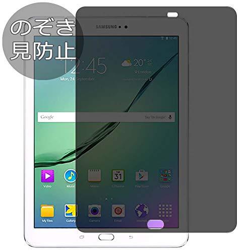 VacFun Pellicola Privacy Compatibile con Samsung Galaxy Tab S2 9.7 (2016) T813N / T819N / T810 / T815, Screen Protector Protective Film Senza Bolle(Non Vetro Temperato) Filtro Privacy New Version