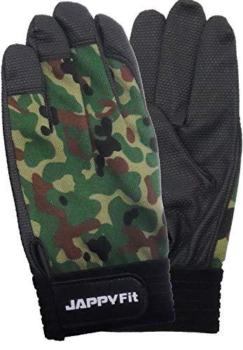 JAPPY 作業用手袋(JAPPYフィット) JPF-178MG-LL