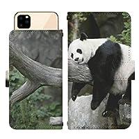 iPhone SE(第2世代) スライド式 手帳型 スマホケース スマホカバー dslide414(E) パンダ 熊猫 ぱんだ ジャイアントパンダ アイフォンSE 第2世代 新 第二世代 スマートフォン スマートホン 携帯 ケース アイホンSE 第2世代 新 第二世代 手帳 ダイアリー フリップ スマフォ カバー