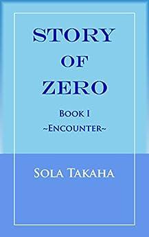 [Sola Takaha, Yukari Dulan]のStory of Zero Book Ⅰ~Encounter~ (English Edition)