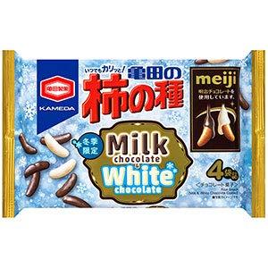 亀田製菓『柿の種 ミルクチョコ&ホワイトチョコ』
