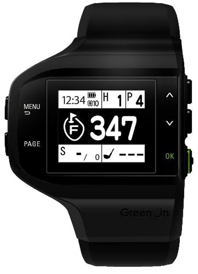 ネイティブ飼いならす失効GreenOn(グリーンオン) ゴルフナビ GPS ザ?ゴルフウォッチ 横型
