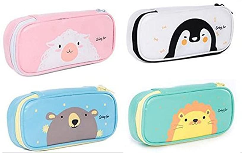 LORJE New Large Storage Pencil Case Pencil Holder Cosmetic Makeup Pouch Zipper Bag Pink Goat
