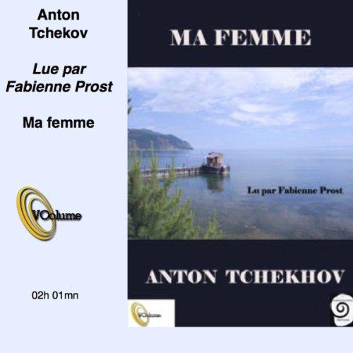 Ma femme audiobook cover art