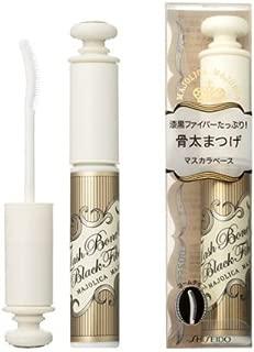 mascara base shiseido